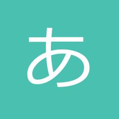 ファイルメーカーで日本語入力ができなくなる時の対処法